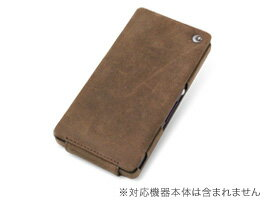 Noreve Exceptional Selection レザーケース for Xperia Z SO-02E