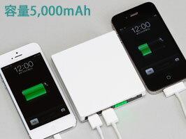 ポケモン go に最適 ポケモンGo Urban Utility モバイルバッテリー SQUARE2 5000mAh 大容量バッテリー 充電器10P29Jul16