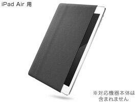 Sleevz for iPad Air 【ポストイン指定商品】