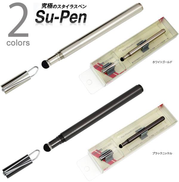 【即納】MetaMoJi オリジナルスタイラスペン Su-Pen mini(MSモデル)(メッキ版) for iPad/iPhone用 スーペン/supen メタモジ タッチペン スマホ タブレット 【iPhone6 Plus5.5インチ iphone6 iphone5s/5 iPad】 P201S-MSBN/P201S-MSWG