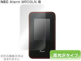 NEC Aterm MR03LN Router Driver