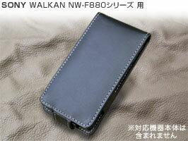 ウォークマン NW-F880シリーズ 用 ケース PDAIR レザーケース for ウォークマン NW-F880シリーズ 縦開きタイプ