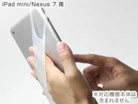 iPad mini 3 対応 DEFRAG Hamon タブレットバンド for iPad mini/Nexus 7