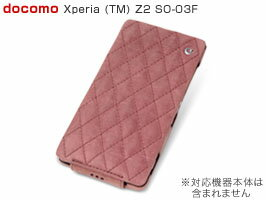 Noreve Exceptional Couture Selection レザーケース for Xperia (TM) Z2 SO-03F