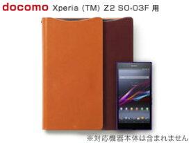 【マラソン限定!最大15%OFFクーポン配布中!】Xperia (TM) Z2 SO-03F 用 ケース Zenus Prestige Signature Diary for Xperia (TM) Z2 SO-03F