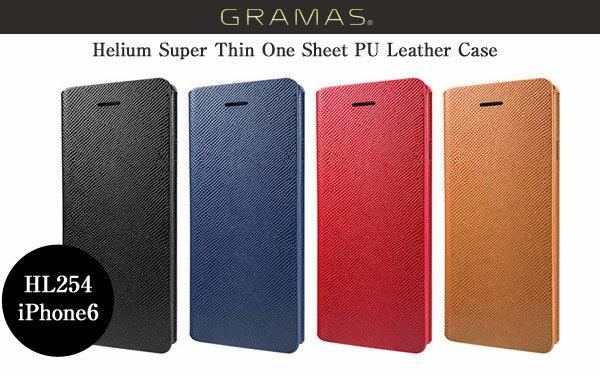 iPhone6 手帳型 レザー ケース グラマス 坂本ラジヲ【iPhone6 4.7 ケース】GRAMAS Helium Super Thin One Sheet PU Leather Case HL254 for iPhone6【ヘリウムPUレザー 最薄ケース】坂本ラヂヲHL254TA HL254RD HL254BK HL254NV アイホン アイフォンケース