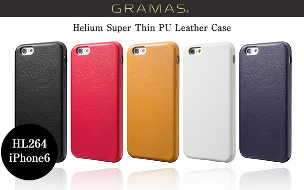 グラマス 坂本ラジヲ【iPhone6 4.7 ケース】GRAMAS HL264 Helium Super Thin PU Leather Case for iPhone 6【ヘリウムPUレザー 最薄ケース】坂本ラヂヲブラック HL264BK レッド HL264RD ホワイト HL264WH イエロー HL264YL ネイビー HL264NV アイホン アイフォンケース