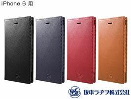 【送料無料】 iPhone6 グラマス 手帳型 本革 レザー ケース GRAMAS グラマス LC634 Full Leather Case for iPhone 6s / iPhone 6 レザーケース 坂本ラジヲ LC634BK LC634RD LC634NV LC634TA アイホン アイフォンケース ICカードポケット ホルダー iPhone6(4.7) カバー