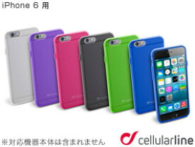 cellularline Color Slim カラー ラバーケース for iPhone 6s / iPhone 6 (4.7インチ)iPhone6 NEW iPhone セルラーライン イタリアcellularline製!
