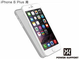 エアージャケットセット for iPhone 6s Plus / iPhone 6 Plus iPhone6 プラス NEW iPhone ジャケット カバーiPhone 6s Plus / iPhone 6 Plus (5.5インチ)【パワーサポート・パワサポ】PYK-71 PYK-73 PYK-70 PYK-72