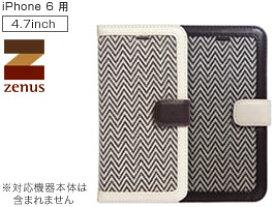 【マラソン限定!最大15%OFFクーポン配布中!】iPhone 6s / iPhone 6 用 ケース zenus iphone6 iPhone6 4.7 ケース 手帳】Zenus Herringbone Diary for iPhone 6s / iPhone 6