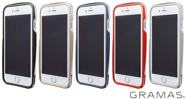 MB524【送料無料】iPhone6 4.7インチ用 GRAMASグラマス Round Metal Bumper MB524 for iPhone 6s / iPhone 6 メタルバンパー 坂本ラジヲGRAMAS(グラマス)MB524GL MB524SL MB524NV MB524RD MB524BK アイホン アイフォンケース