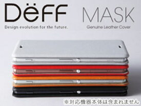 Deffディーフ Z3 Genuine Leather Cover MASK for Xperia (TM) Z3 SO-01G/SOL26/401SO