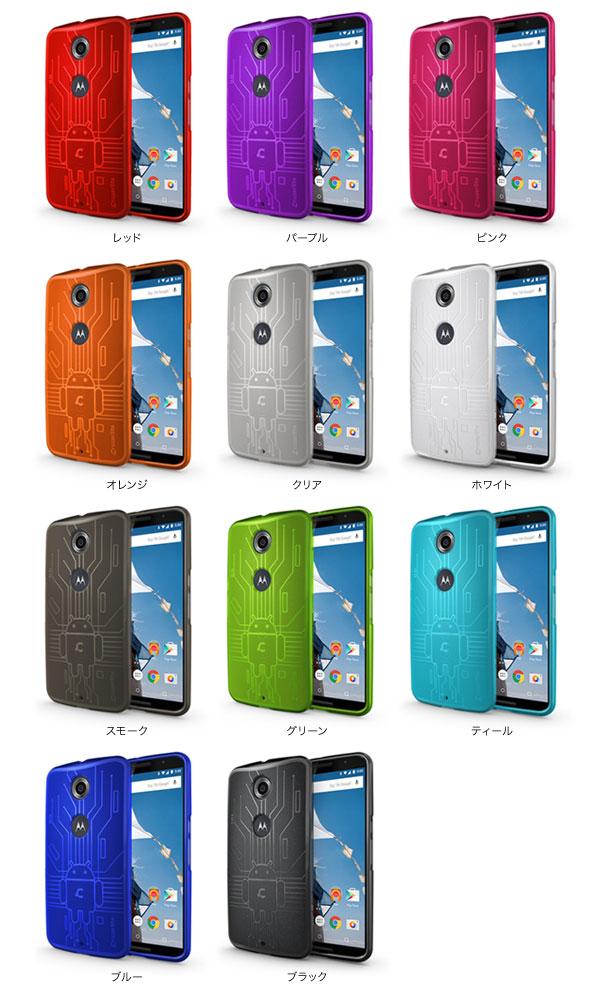 Nexus 6 ドロイド君ケース Cruzerlite Bugdroid Circuit Case for Nexus 6 【ポストイン指定商品】