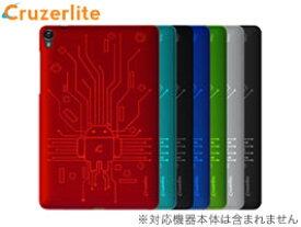 Nexus 9 ドロイド君ケース Cruzerlite Bugdroid Circuit Case for Nexus 9 【ポストイン指定商品】