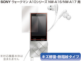 OverLayMagicforウォークマンA20/A10シリーズNW-A25/NW-A26/NW-A27/NW-A16/NW-A17【ポストイン指定商品】液晶保護フィルムシートシールキズ修復耐指紋防指紋コーティング10P24Oct15