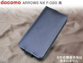 ARROWS NX F-02G 用 ケース PDAIR レザーケース for ARROWS NX F-02G 縦開きタイプ
