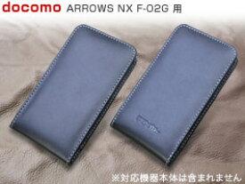 ARROWS NX F-02G 用 ケース PDAIR レザーケース for ARROWS NX F-02G バーティカルポーチタイプ