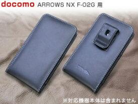 ARROWS NX F-02G 用 ケース PDAIR レザーケース for ARROWS NX F-02G ベルトクリップ付バーティカルポーチタイプ