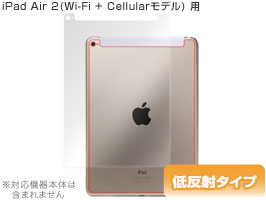 iPad Air 2(Wi-Fi + Cellularモデル) 用 保護 フィルム OverLay Plus for iPad Air 2(Wi-Fi + Cellularモデル) 裏面用保護シート 【ポストイン指定商品】