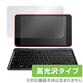 ASUS TransBook T90 Chi 用 保護 フィルム OverLay Brilliant for ASUS TransBook T90 Chi 【ポストイン指定商品】 保護フィルム 保護シール 保護シート 液晶保護フィルム 液晶保護シート 液晶保護シール ハードコーティング 高光沢タイプ 光沢 グレア