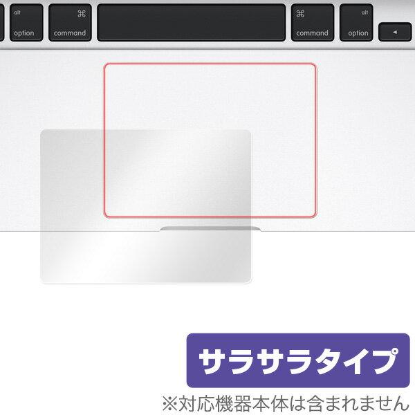 MacBook Pro 13/15インチ Retinaディスプレイモデル/MacBook Air 13インチ 用 トラックパッド 保護フィルム OverLay Protector for トラックパッド MacBook Pro 13/15インチ Retinaディスプレイモデル/MacBook Air 13インチ 【ポストイン指定商品】