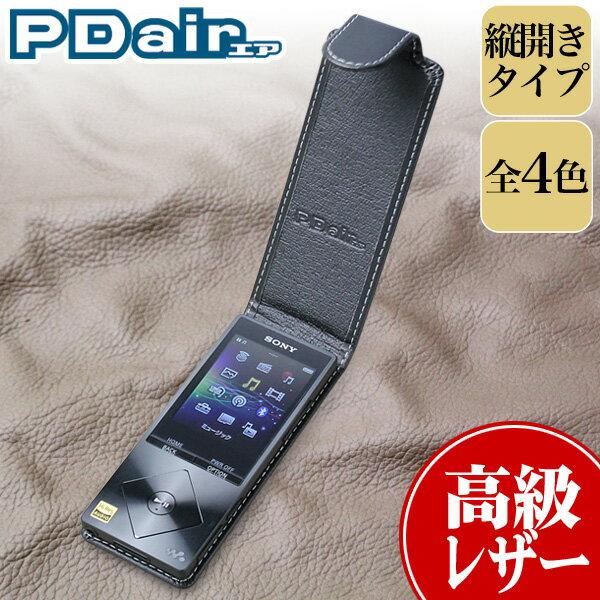 ウォークマン A10シリーズ NW-A16/NW-A17 用 ケース PDAIR レザーケース for ウォークマン A10シリーズ NW-A16/NW-A17 縦開きタイプ SONY Walkman NWA16