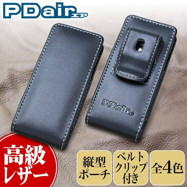 ウォークマン A10シリーズ NW-A16/NW-A17 用 ケース PDAIR レザーケース for ウォークマン A10シリーズ NW-A16/NW-A17 ベルトクリップ付バーティカルポーチタイプ SONY Walkman NWA16