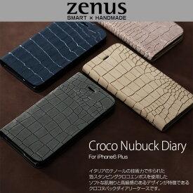 【マラソン限定!最大15%OFFクーポン配布中!】用 ケースZenus Croco Nubuck Diary for iPhone 6s Plus / iPhone 6 Plus iPhone 6s Plus / iPhone 6 Plusケース 手帳型iPhone 6s Plus / iPhone 6 Plusケース 手帳型