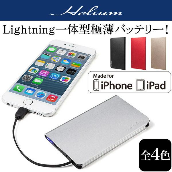 Helium Super Thin Mobile Battery Lightning HB114 【ポストイン指定商品】 バッテリー Lightning ケーブル 2000mAh