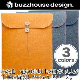 ハンドメイドフェルトケース for MacBook 12インチ buzzhouse design カバー ジャケット ポーチ マニラ封筒 ポリエステル製フェルト使用 MacBook 12 inch/Retina/12インチMacBook/12インチRetinaディスプレイ 新しいMacBook 12インチ用