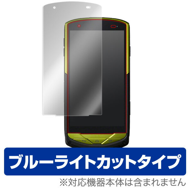 TORQUE G02 用 保護 フィルム OverLay Eye Protector for TORQUE G02 【ポストイン指定商品】 保護フィルム 保護シール 液晶保護フィルム