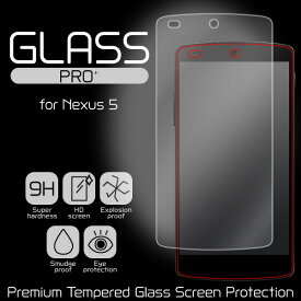 GLASS PRO+ Premium Tempered Glass Screen Protection for Nexus 5 ガラス保護フィルム 保護シール 液晶保護フィルム
