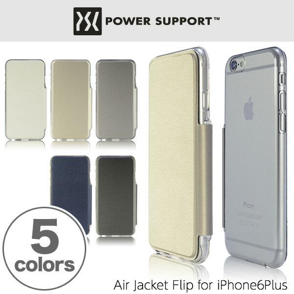 エアージャケットフリップ for iPhone 6s Plus / iPhone 6 Plus【パワーサポート・パワサポ】PYK-84 PYK-80 PYK-81 PYK-82 PYK-83 手帳型