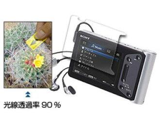 OverLay Brilliant for硬盤多人對戰遊戲(HMP-A1)保護膜保護封條保護片液晶屏保護膜液晶保護片液晶保護封條硬質合金塗層高光澤類型光澤gurea
