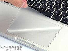 """トラックパッドフィルムforMacBookPro""""15/MacBook""""13(Late2008)(PTF-50)【メール便対応/代引き不可】"""