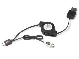 リトラクタブルケーブル・デュアル(Micro-USB Bタイプ) 【ポストイン指定商品】