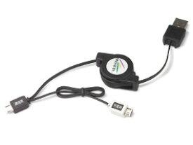 【5日限定●ポイント最大36倍●最大2000円OFFクーポン】 リトラクタブルケーブル・デュアル(Micro-USB Bタイプ)