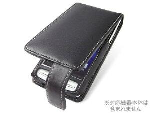 XPERIA SO-01B 用 ケース PDAIR レザーケース for XPERIA SO-01B 縦開きタイプ
