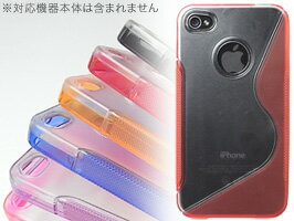 S style ケース for iPhone 4S/4 【ポストイン指定商品】iPod/iPhone祭2012