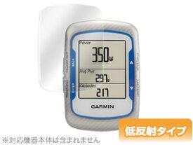 【最大15%OFFクーポン配布中!】GARMIN Edge 500 保護フィルム OverLay Plus (2枚組)フィルム フィルター 保護フィルム 保護シール ガーミン サイクルコンピューター GPS アンチグレア ミヤビックス