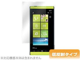 Windows Phone IS12T 用 保護 フィルム OverLay Plus for Windows Phone IS12T 【ポストイン指定商品】 フィルム 保護フィルム 保護シール 液晶保護フィルム 保護シート 低反射タイプ 非光沢 アンチグレア