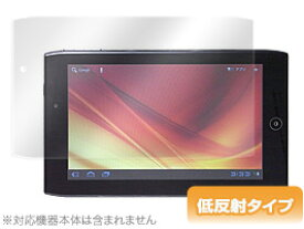 ICONIA TAB A100 保護フィルム OverLay Plus for Acer ICONIA TAB A100 フィルム 保護フィルム 保護シール 液晶保護フィルム 保護シート 低反射タイプ 非光沢 アンチグレア タブレット フィルム