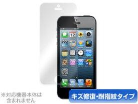 【最大15%OFFクーポン配布中!】iPhone SE / 5s / 5c / 5 保護フィルム OverLay Magic for iPhone SE / 5s / 5c / 5 表面用保護シート液晶 保護 フィルム シート シール フィルター キズ修復 耐指紋 防指紋 コーティング スマホフィルム おすすめ ミヤビックス