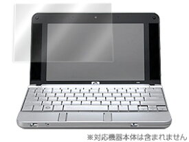 HP 2133 Mini-Note PC 用 保護 フィルム OverLay Brilliant for HP 2133 Mini-Note PC(OBHP2133) 【ポストイン指定商品】 保護フィルム 保護シール 保護シート 液晶保護フィルム 液晶保護シート 液晶保護シール ハードコーティング 高光沢タイプ 光沢 グレア
