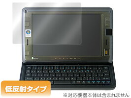 HTC Shift(OLHTCSH) 用 保護 フィルム OverLay Plus for HTC Shift(OLHTCSH) 【ポストイン指定商品】 フィルム 保護フィルム 保護シール 液晶保護フィルム 保護シート 低反射タイプ 非光沢 アンチグレア
