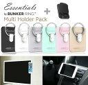 【正規品】BUNKER RING Multi Holder Pack(車載ホルダー付)バンカーリング iPhone/Galaxy/Xperia/スマートフォン・...