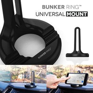 【正規品】BUNKER RING UNIVERSAL MOUNT バンカーリング ユニバーサルマウント 安全装置/車載ホルダー・落下防止・スタンド iPhone/iPad/XPERIA/GALAXY/携帯グッズ/スマホアクセサリ/スマホグッズ/アイフォ