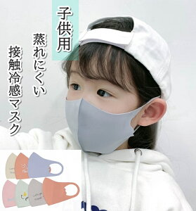 PITTA MASK KIDS 3枚入