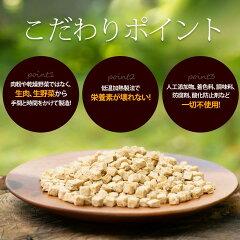 ■無添加国産ドッグフード■オリジナルドライフードイー・チキン【鶏肉】[1kg]